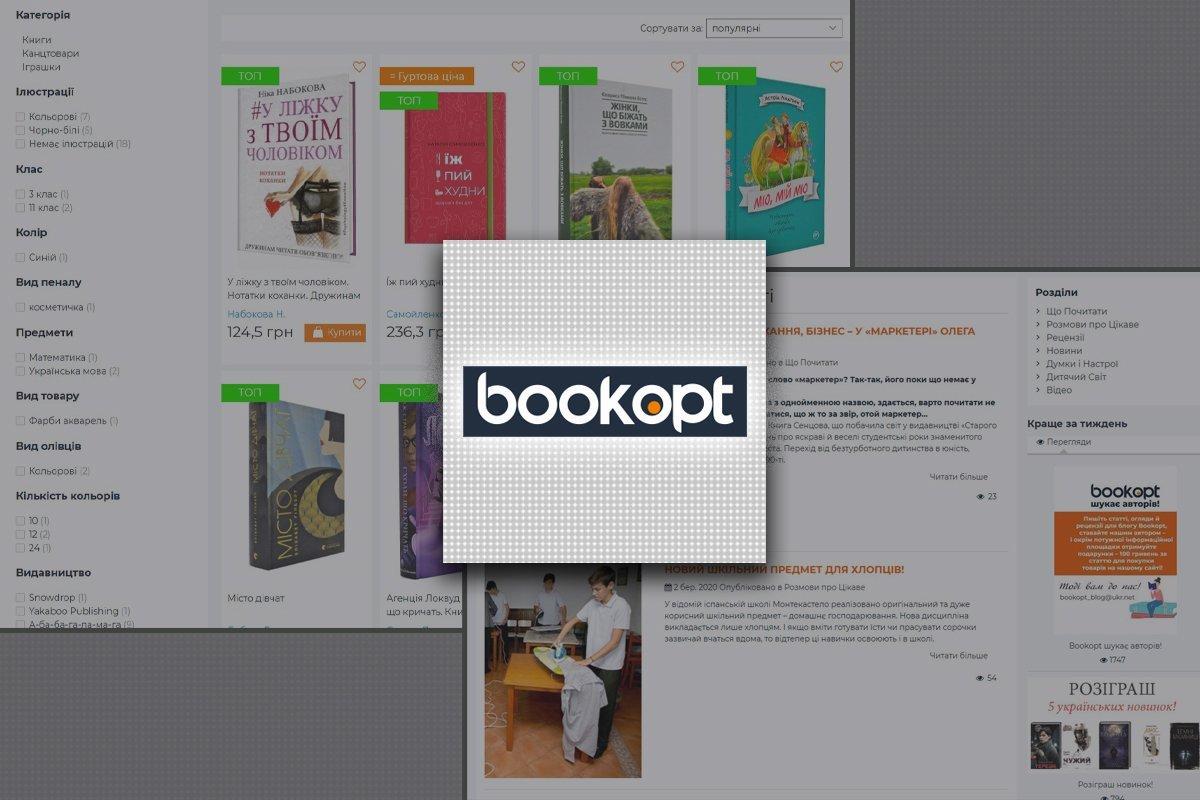 Bookopt