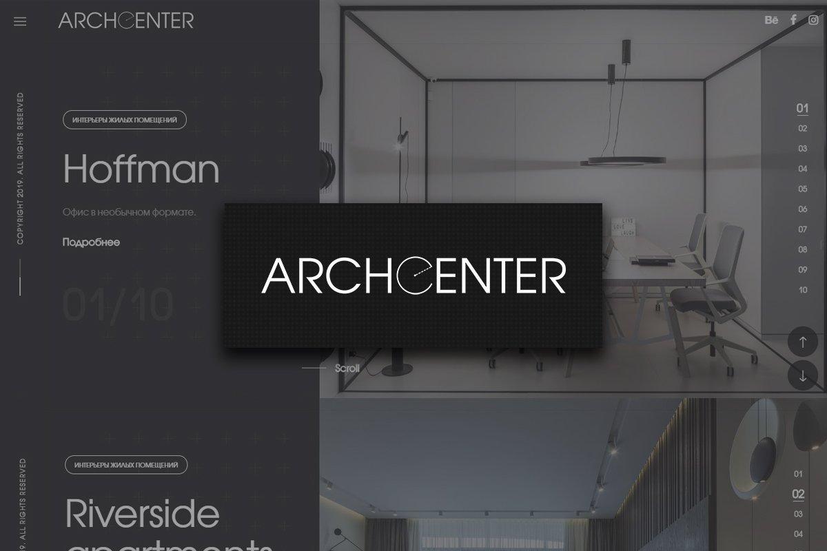 Archcenter
